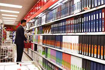 promotions_Office-Depot
